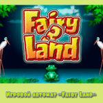 Игровой автомат «Fairy Land»