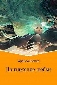 Читать книги бесплатно