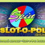 Игровой автомат «Slot-o-Pol Deluxe» в казино ИКС