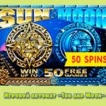 Игровой автомат «Sun and Moon» в казино Вулкан