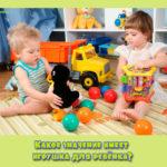 Какое значение имеет игрушка для ребёнка?