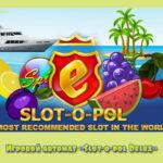 Игровой автомат «Slot-o-pol Delux»