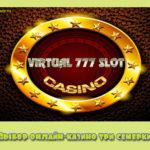 Выбор онлайн-казино три семерки