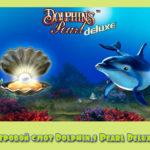 Игровой слот Dolphin,s Pearl Deluxe