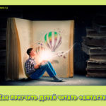 Как приучить детей читать фантастику