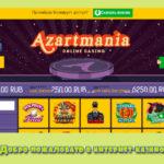 Добро пожаловать в интернет-казино