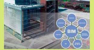 BIM: тенденции и связанные технологии